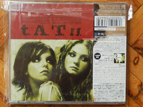 tatu 200 km/h in the wrong lane cd japon