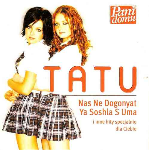 tatu cd single nas ne dogonyat ya soshla s uma ed. limitada