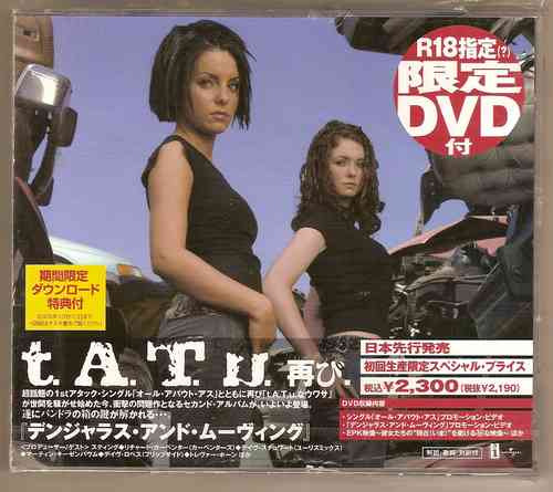 tatu dangerous and m. cd+dvd japon ltd. incl 3 bonus tracks