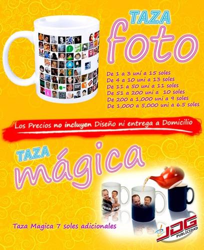 taza foto blanca 11 onz delivery a nivel nacional gratis