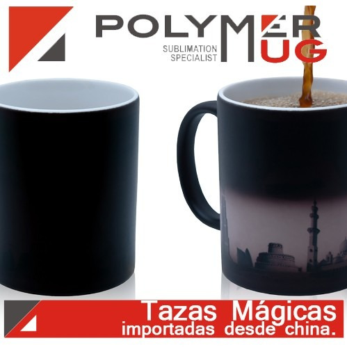 taza sublimable magica importada negra - caja individual