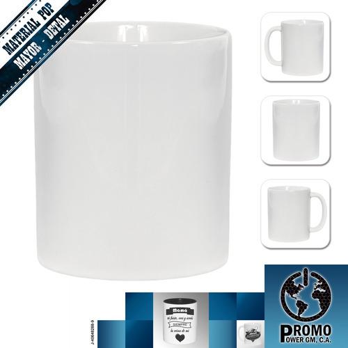 tazas mugs cerámica blanca 11oz - para sublimar