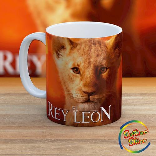 tazas plásticas rey leon personalizadas - sublimadas