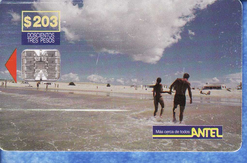 tc 30 - cabo polonio - playa sur - con raya
