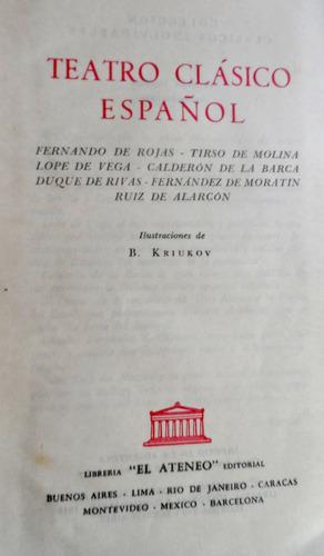 teatro clasico español ateneo