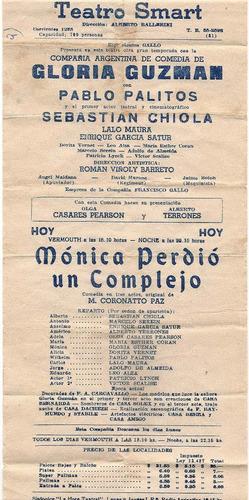 teatro smart  monica perdio un complejo año 1950