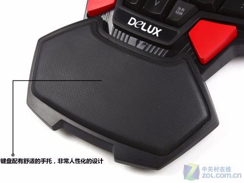 teclado delux gaming t9 dlk-t9u-usb retroiluminado