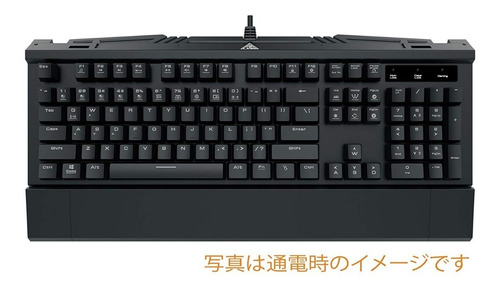 teclado gamer mecanico gamdias hermes 7 colores, remate