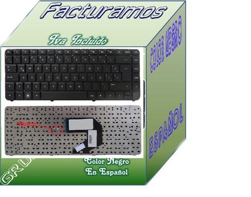 teclado hp g4 2000  g4-2268la  g4-2000 negro en español