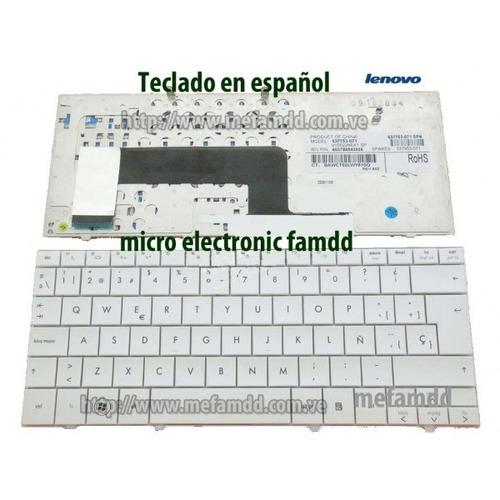 teclado hp mini 110 blanco español disponibles nuevos ya!!!
