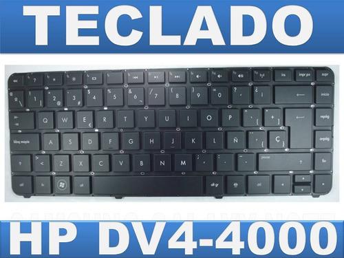 teclado hp pavilion dv4-4000 dv4-4100 dv4-4200 en español