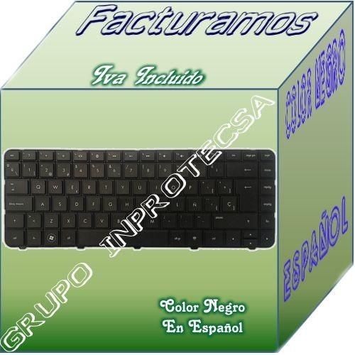 teclado hp pavilion spare 698694  negro español idd