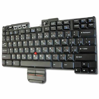 teclado ibm thinkpad t20, t21, t22, a20, a21 n/p 02k5563