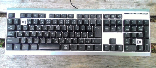 teclado japonês hiragana nihongo usb elecom tku08fysv(leia)