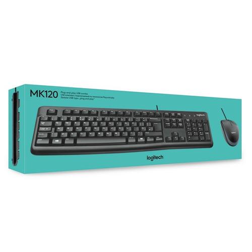 teclado logitech k120 usb sp black (pn 920-004422)