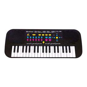 Teclado Musical P/ Jovens Iniciantes Com Microfone - 5701