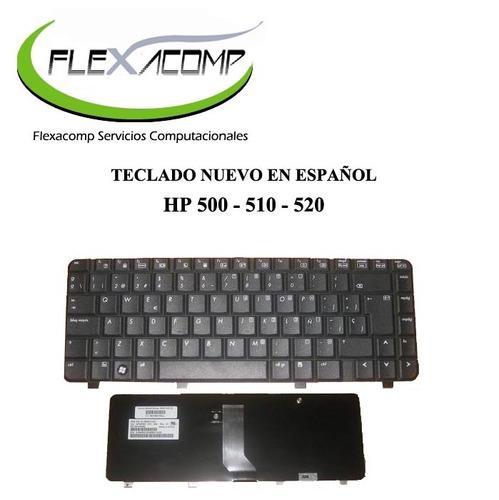 teclado nuevo en español para hp 500  520