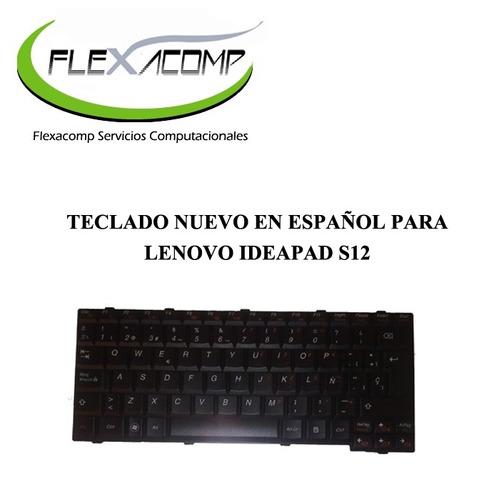 teclado nuevo en español para lenovo ideapad s12