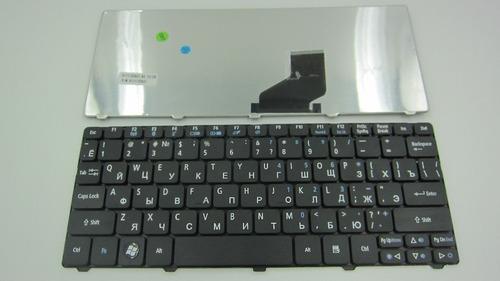 teclado original acer ze7 d270 series acer aspire one e100