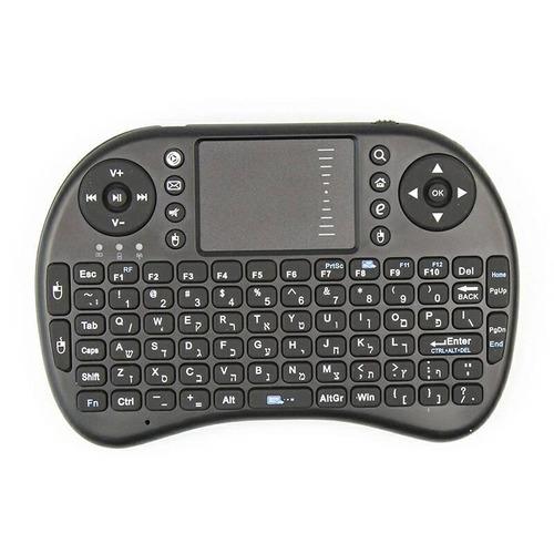 teclado smartv