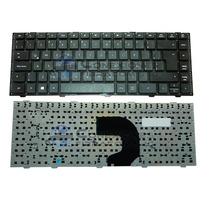 Teclado Español Hp Probook 4440s 4441s 4445s 4446s