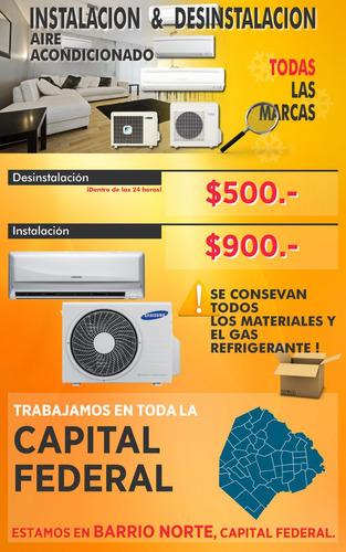 tecnico electricista urgencias 24horas barrio norte