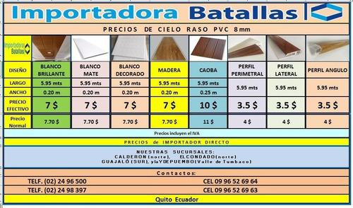 teja española venta por metros policarbonat acrilic duela l
