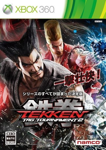 tekken tag tournament 2 importación japón