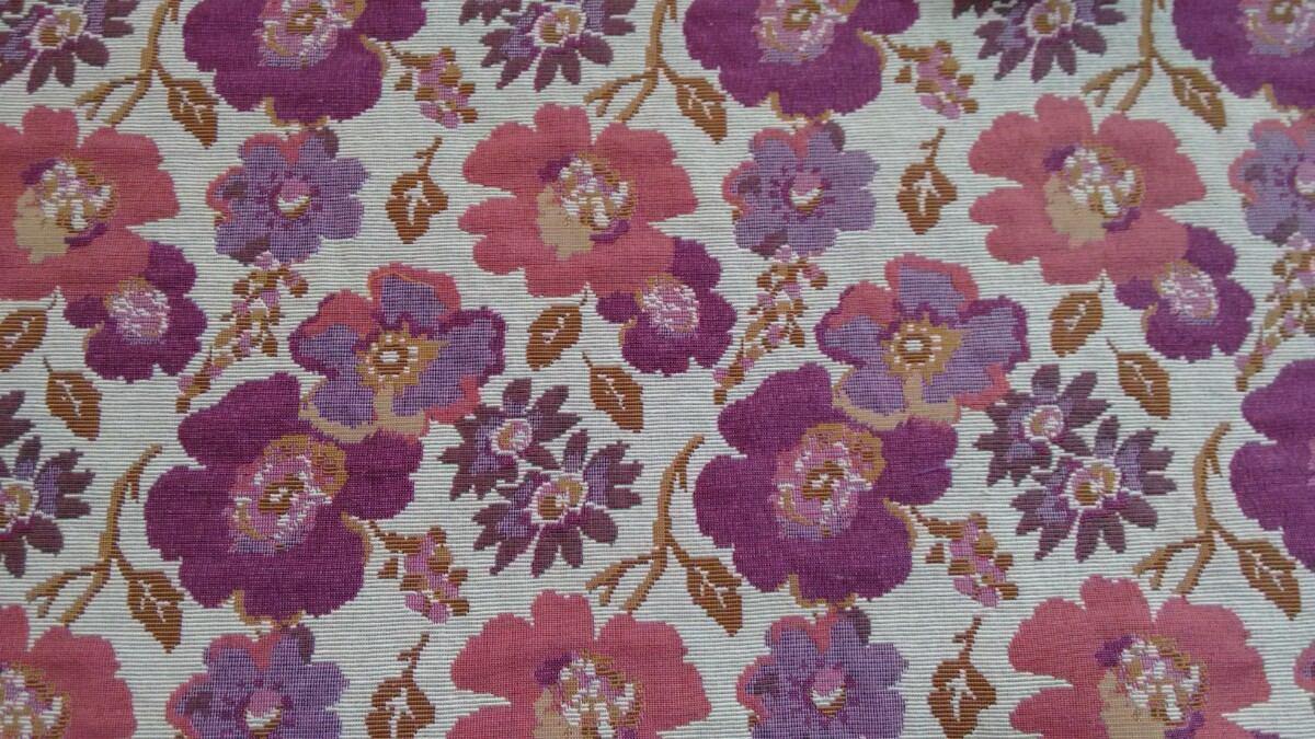 Telas antimanchas para tapizar sillas cheap comprar tela - Loneta para tapizar ...