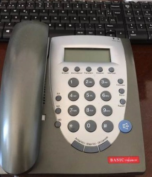 telefono digital voip basic ywh200d-505
