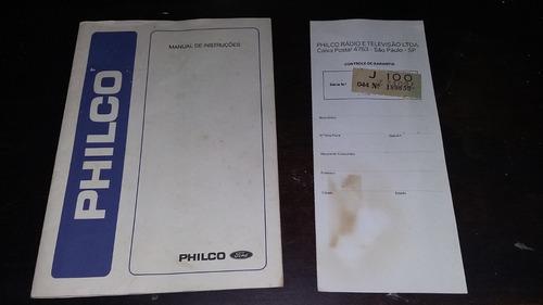 telejogo philco-ford