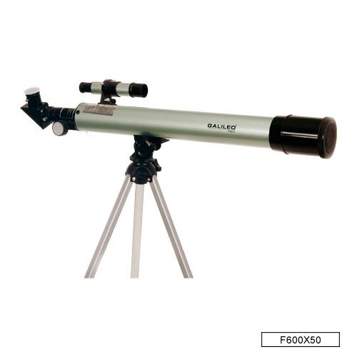 telescopio 300x galileo cod f600x50 con tripode