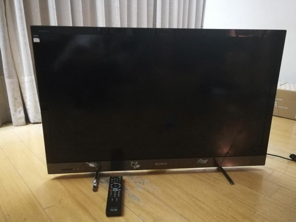 Televisor Sony Bravía Led 40 Pulgadas Full Hd - $ 6.799,00 en ...