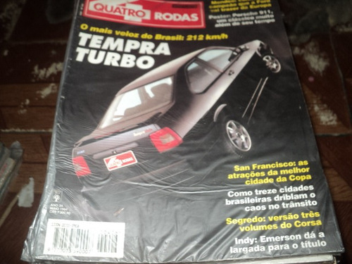 tempra turbo 1994