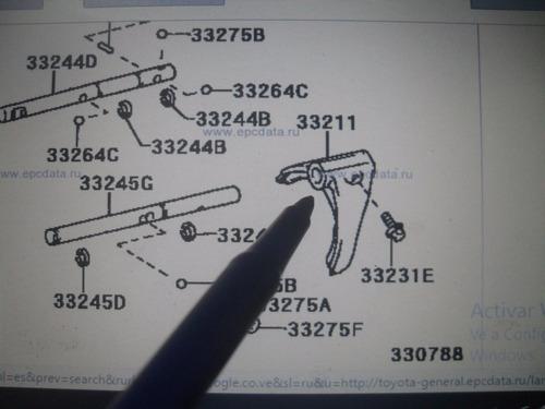 tenedor cambio de velocidades reversa 33215-37021 dina origi