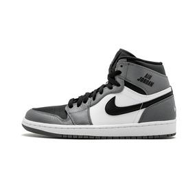 43f6acf4475 Nike Air Jordan 1 Retro High Rare Air Mayma Sneakers