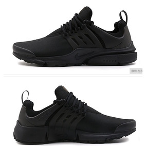 uk availability 33395 d9329 Nike Hombres Aire Presto Esenciales Triples Correr Zapatos N