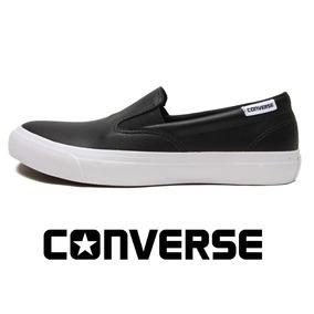 0877d91ea Tênis Converse All Star Slip On Cano Longo - Tênis no Mercado Livre ...