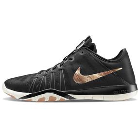 d5168ba15d2 Tênis Nike Free Tr 6 Rose Gold