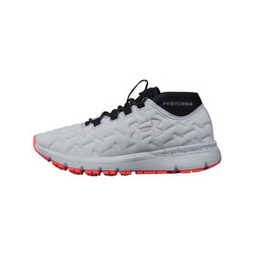 d87656d753f Tenis Under Armour Charged Run Long I Will - Tenis 23.5 en Mercado ...