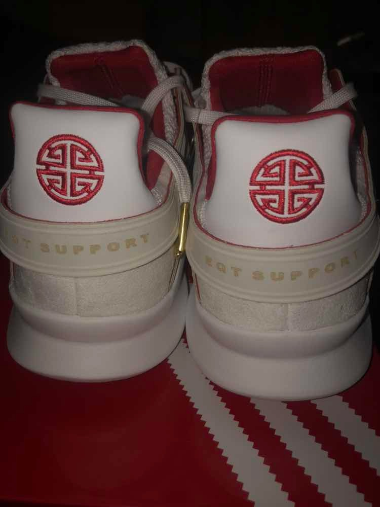 newest collection 9ab4b eb041 Tenis adidas Eqt Support Adv Cny Originals Casual Db2541
