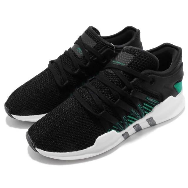 adidas eqt support adv verdes