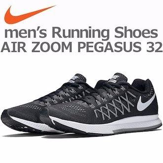 bcbf310456df4 Tenis Nike Air Zoom Pegasus 32 Envío Gratis -   1