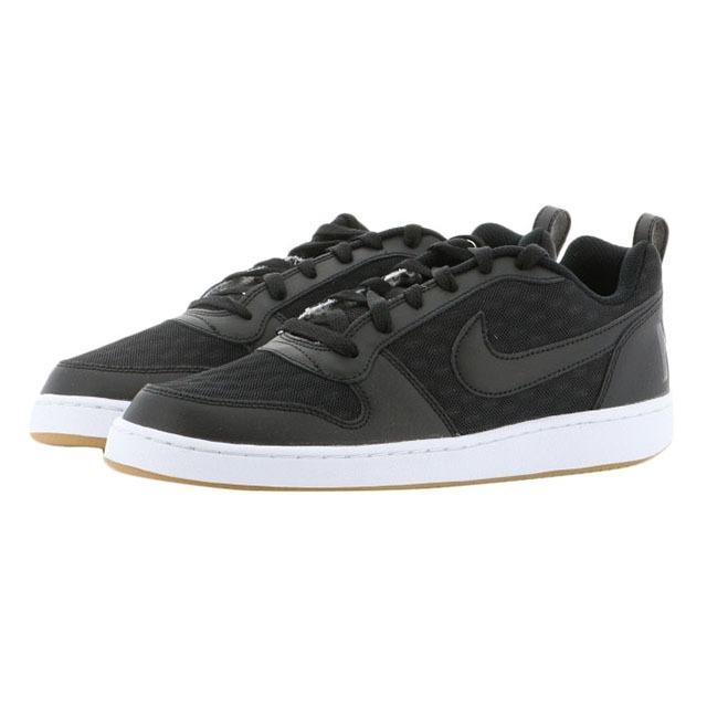 7eb1e1ba77f Tenis Nike Court Borough Low Hombre Casuales Skate Vans -   1