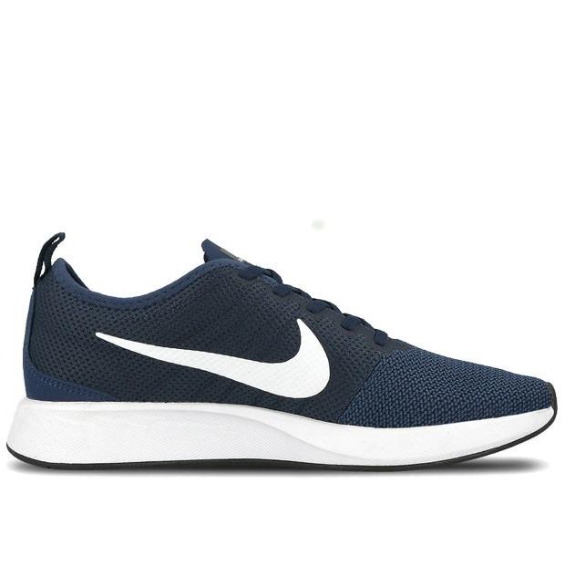 674675efca3 En Nike Para Hombres 2 Cualquier Compre Apagado Caso Zapatos IYfgmb6y7v