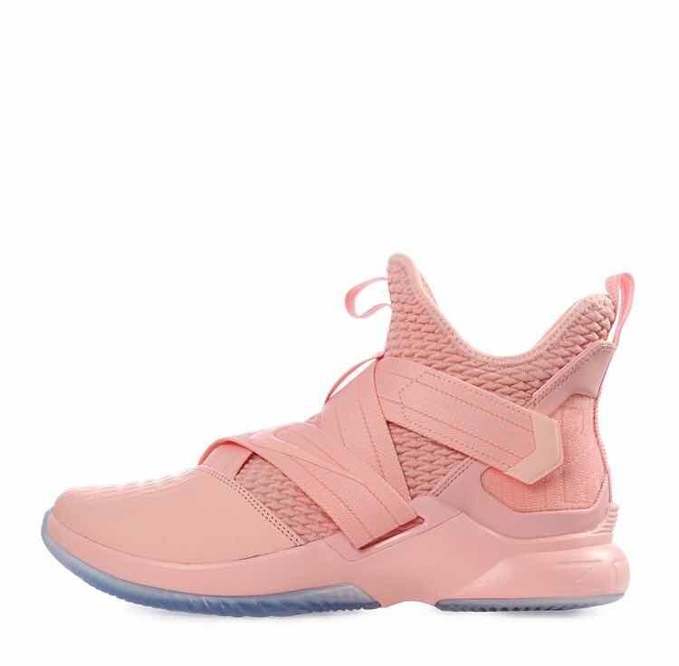 9e62239516cdc Tenis Nike Lebron James Soldier Xii Rosa ( 9.5 Mex C  Caja ...