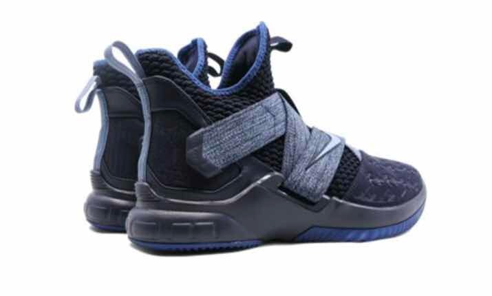 100% authentic 881f8 6d182 Tenis Nike Lebron Soldier Xii Azul (talla# 25 Y 27.5 Cm/ Mx)