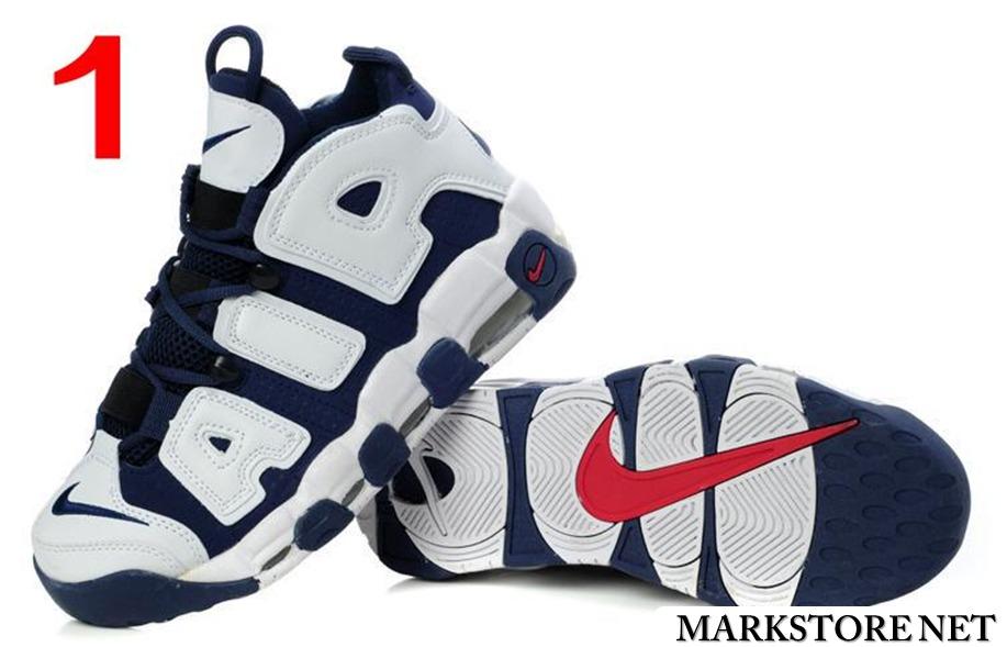 zapatos nike 3 letras
