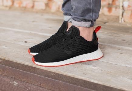 Adidas NMD Unisex