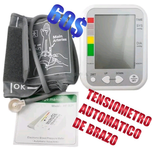 tensiometro de brazo monitor